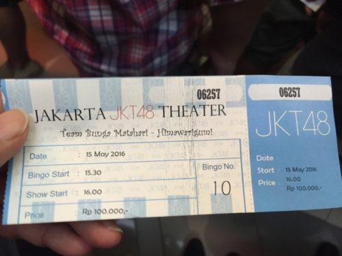 JKT48チケット
