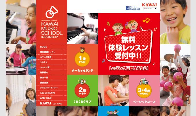 KAWAI MUSIC SCHOOL INDONESIA