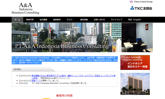 PT.A A Indonesia Business Consulting