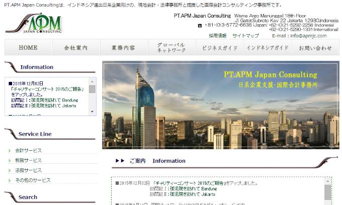 PT.APM Japan Consulting