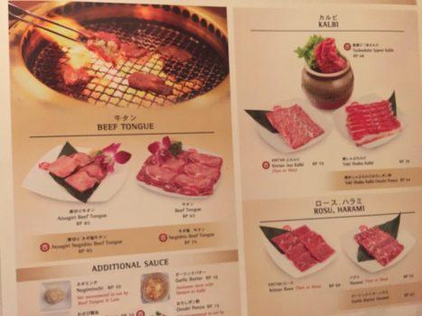 肉メニュー1