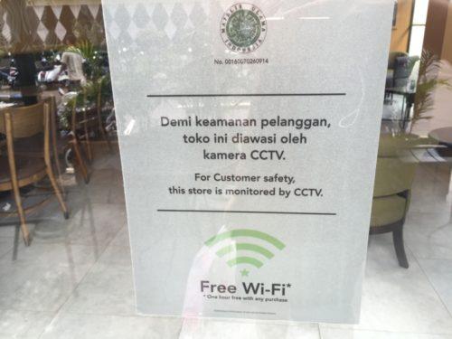 wifiは完備していてスピードもまぁまぁ