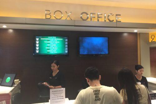 インドネシアの映画館
