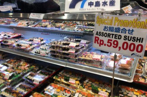 イオンモール2号店生鮮食品3